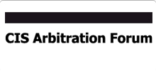 CIS Arbitration Forum