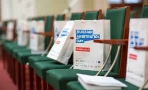 Russian Arbitration Day – конференция, преследующая цель развития международного арбитража на постсоветском пространстве.