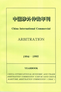 China International Commercial Arbitration